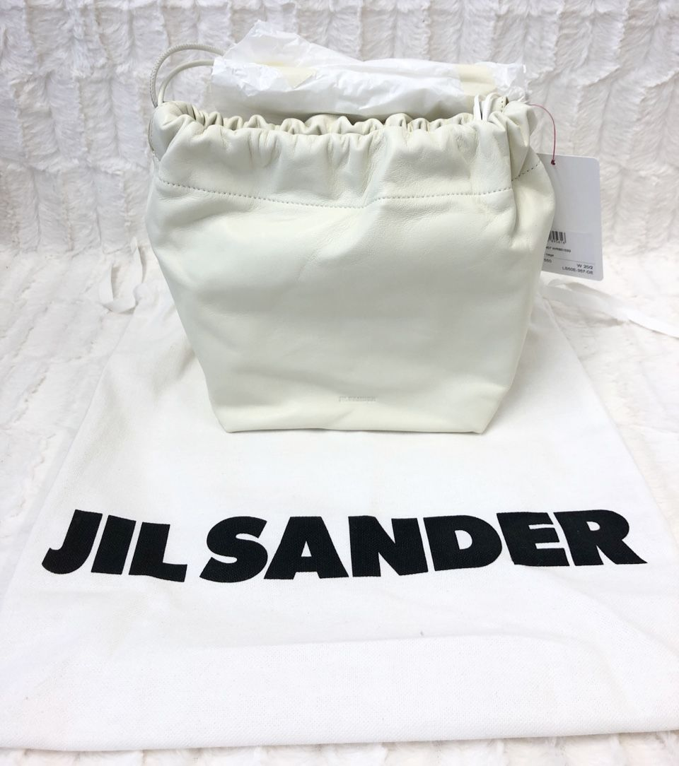 Jil Sander Leather bucket bag P00487550